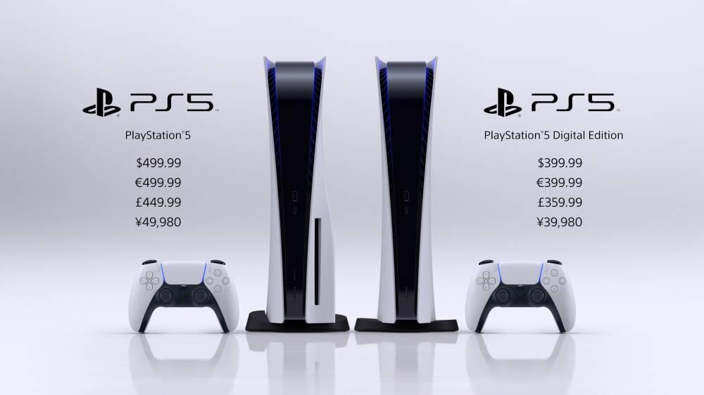 PlayStation 5 Digital Edition pula pada harga lebih