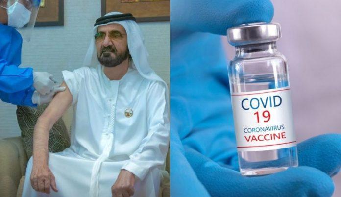 perdana menteri vaksin uae