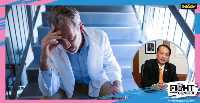 saringan kanser prostat awal